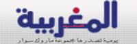 سؤال / جواب الصندوق الوطني للضمان الإجتماعي Almaghribiya