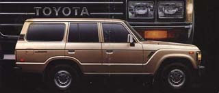 "Uma lenda "" Land Cruiser (Toyota Bandeirantes) - o Indestrutível "" Landcruiser-1989-1m"