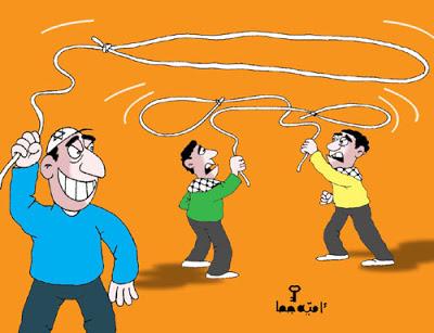 صورة كاريكاتير 2_177550_1_209
