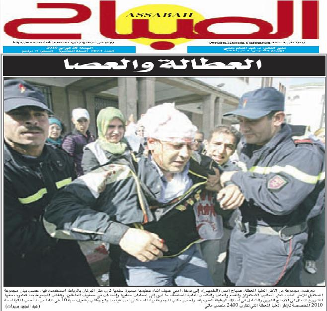 Photos - Protection civile - Page 11 Mostak%2Bkhalid