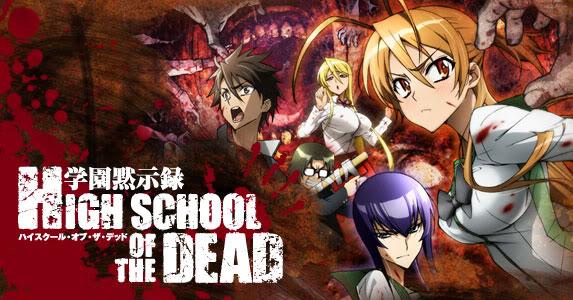 Battle-Station - Portal High-School-of-the-Dead-573x300