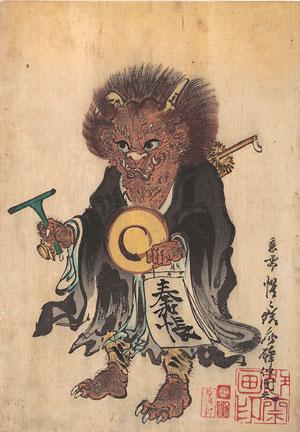 ¿Qué es un Yokai? Demonio-chino-kyosai_oni