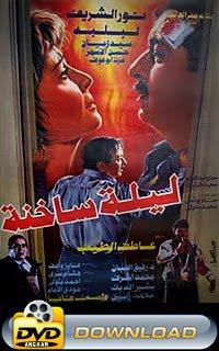 حمل ما لذ وطاب من الافلام Laila_sakhena