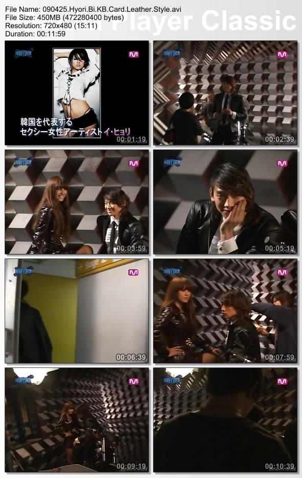 [090425] Hyori & Bi - KB Card Leather Style [450M/avi] 090425HyoriBiKBCardLeatherStyle