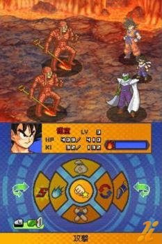 Dragon Ball Z Attack of the Saiyans DBZ4