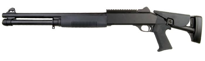 escopeta en interior AR-DE-M56DL