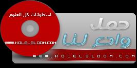 مجمع  الفيزياء للاستاذ احمد عبد الرازق - صفحة 2 Untitled-1%20copy