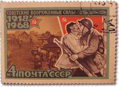 POSTERS TOTALITARIOS SovietComrades