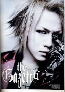 The Gazette - Scans - Neo Genesis Vol. 33 01