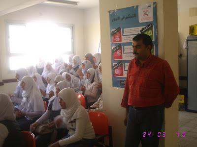 ندوة بالمدرسة قامت بها جمعية الامل للرعاية24/3/2010م IMG_2926