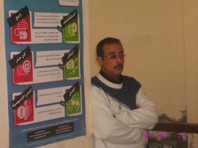 ندوة بالمدرسة قامت بها جمعية الامل للرعاية24/3/2010م IMG_2919
