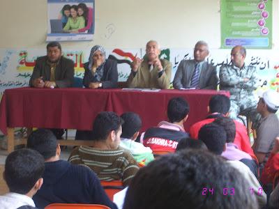 ندوة بالمدرسة قامت بها جمعية الامل للرعاية24/3/2010م IMG_2958