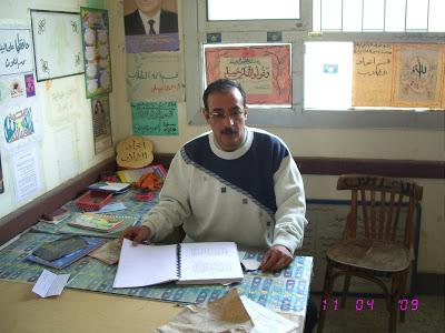 ...................مكتب التربية الاجتماعية بالمدرسة