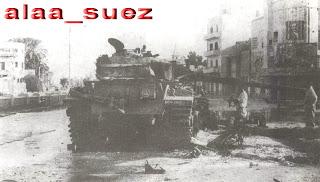 السويس ركبت دماغها يوم 24 أكتوبر 73 // وفى 1967, 24 أكتوبر1973  يومان راسخان في ضمير الوطن من حرب السويس 84