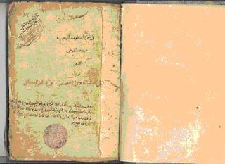 صور و وثائق نادرة من فلسطين  Bbbbbbbbbbb