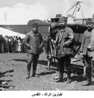 صور و وثائق نادرة من فلسطين  18