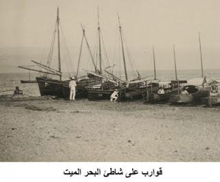 صور و وثائق نادرة من فلسطين  25