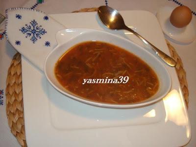 Harira - Soupe marocaine /  Soupe nationale au Maroc Ramadan2