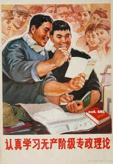 [China] Los periodistas chinos deben conocer marxismo 1976