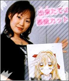 Trabalhos realizados por Arina Tenamura Arina-tanemura
