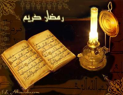 بطاقة تهنئة بمناسبة حلول شهر رمضان  %D8%B1%D9%85%D8%B6%D8%A7%D9%86