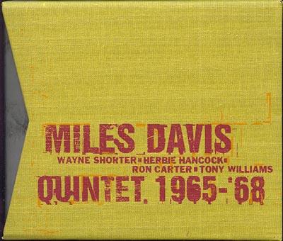 Vos quintets de Jazz préférés. Quintetbox