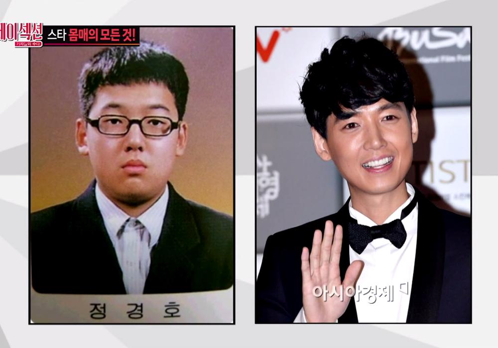 Еще один счастливый конец/Еще один хэппи-энд (One More Happy Ending), 2016 - Страница 2 Jung-kyung-ho
