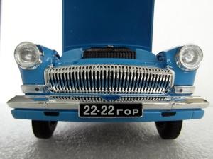 GAZ Volga Universal 1967 01hX38rz