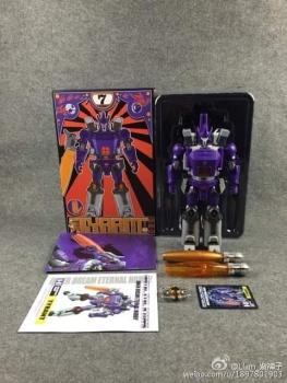 [DX9 Toys] Produit Tiers - D07 Tyrant - aka Galvatron - Page 2 DvXl6t4D