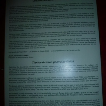 Ghibli s'invite dans la Galerie Art Ludique I8u5m0Ml