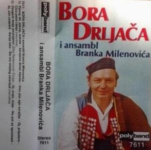 Bora Drljaca - Diskografija MoZUOELB