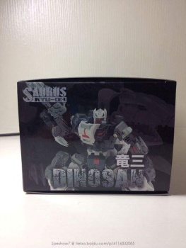 [FansProject] Produit Tiers - Jouet Saurus Ryu-oh aka Dinoking (Victory) | Monstructor (USA) - Page 2 ZtmZqu8R