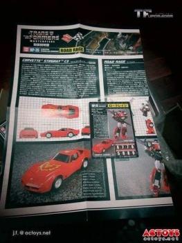 [Masterpiece] MP-25L LoudPedal (Noir) + MP-26 Road Rage (Rouge) ― aka Tracks/Le Sillage Diaclone - Page 2 JbFLmj67