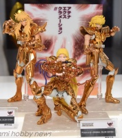[Notícia] Expo Odaiba Cinema Mediage de Tokio  TO6hKUQ2