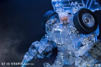 [Generation Toy] Produit Tiers - Jouet GT-01 Gravity Builder - aka Devastator/Dévastateur - Page 4 W4i69eWa