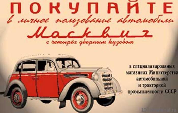 Variedad de productos en la URSS 1243761696_81