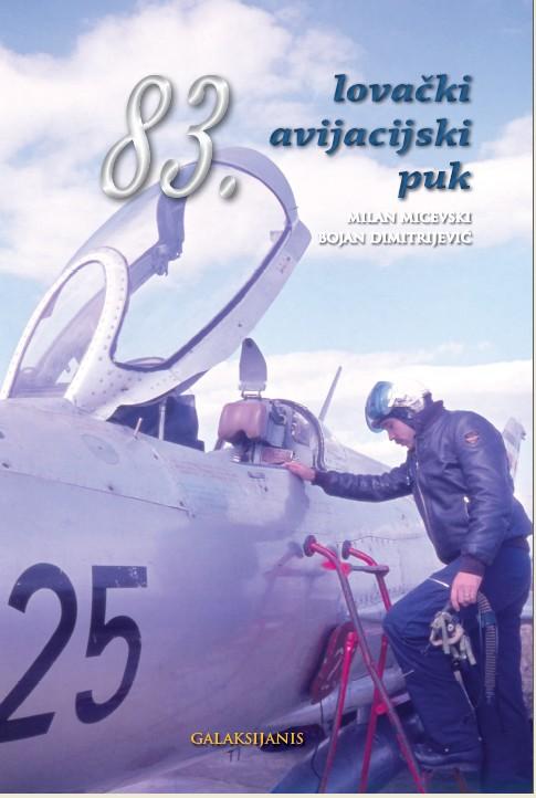 Monografija 83.lovačko-avijacijskog puka 00d15d7df440249075f3d9f3c99f9f7c9cd5dd3c