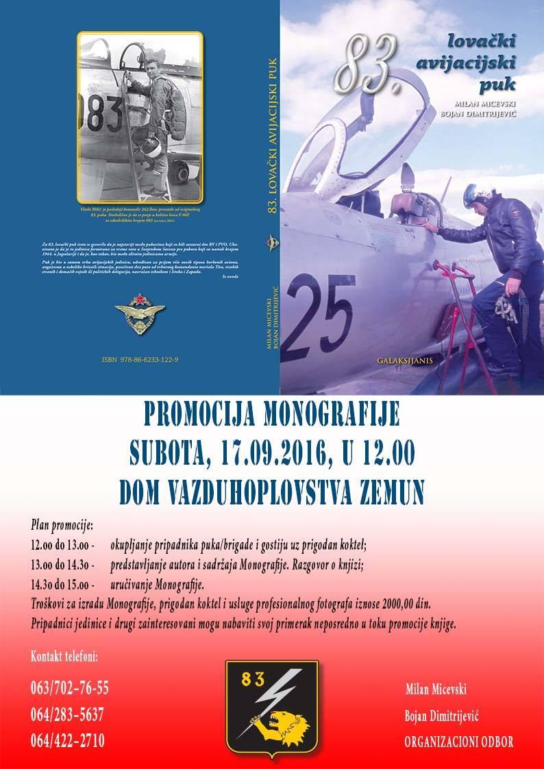 Promocija monografije 83.lovačko-avijacijskog puka 00d1e4d1cd8ebf9be19109f53fecdf881ac28485