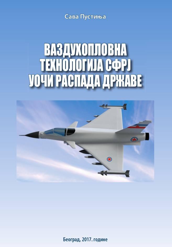 Vazduhoplovna tehnologija SFRJ uoči raspada države  00d62bc0fa344efdbe22b4179334d7f53a2d841b