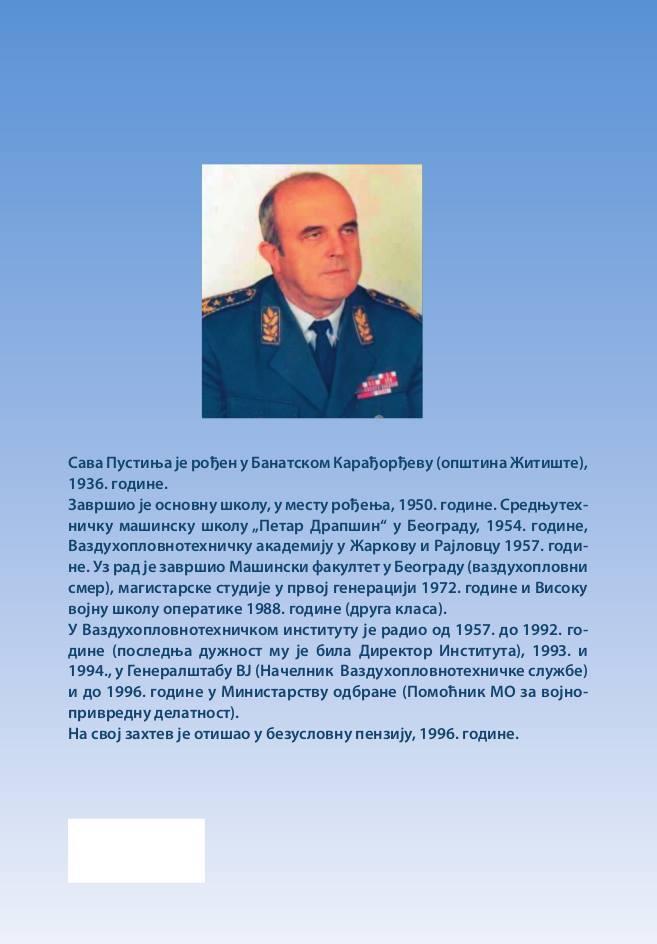Vazduhoplovna tehnologija SFRJ uoči raspada države  00d62bc1257c81e513757c1552f67eb3d7d058f6