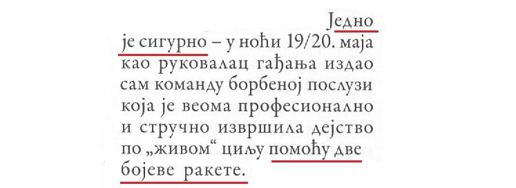 "Intervju Đorđa Anićića za""Pečat"" i komentari Ljubomira Savić 00d62e6c1cb9e8d64c8e13081fa1a6d86a55e626"
