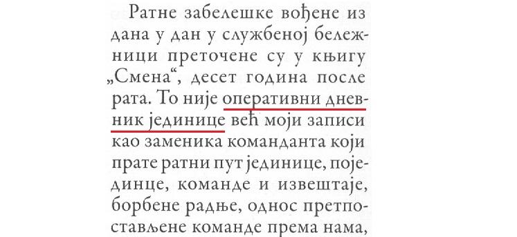 "Intervju Đorđa Anićića za""Pečat"" i komentari Ljubomira Savić 00d62e6efaa2dd4b6c6e9ebf844f7624492af0a1"