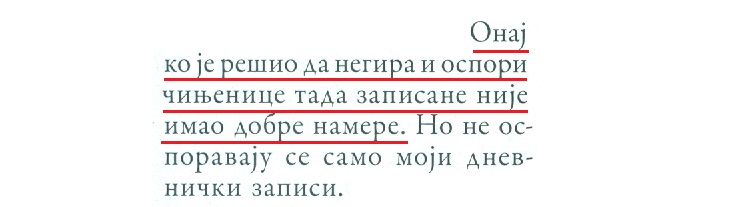 "Intervju Đorđa Anićića za""Pečat"" i komentari Ljubomira Savić 00d62e71de704e340689308d48b5a4ca96ddda89"