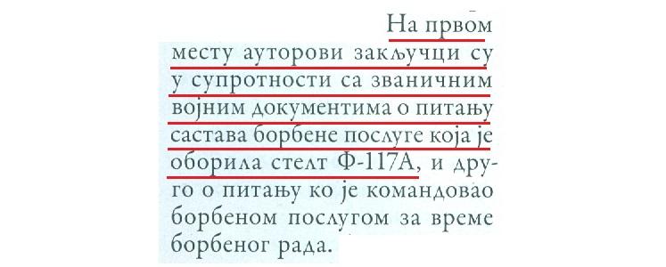 """Intervju Đorđa Anićića za""""Pečat"""" i komentari Ljubomira Savić 00d62e73c5aa4cd9c6db27070ba4426f3a536d74"""