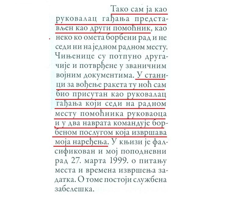 """Intervju Đorđa Anićića za""""Pečat"""" i komentari Ljubomira Savić 00d62e7a06632e2c2ad2da828dd1b49bfaca1ba2"""