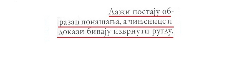 "Intervju Đorđa Anićića za""Pečat"" i komentari Ljubomira Savić 00d62e849109095332a51ab3a738e989410ac24a"