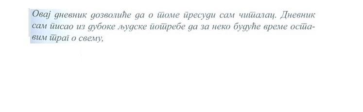 "Intervju Đorđa Anićića za""Pečat"" i komentari Ljubomira Savić 00d62e8895c66078a06696043132a782b0414c1c"