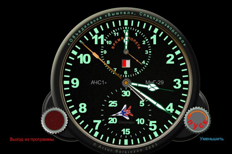 MiG-29 Naša priča u štampi 00d64a450317d85f927019e94c2c3e9e7c526e39