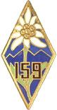 [Canada][Québec][Montréal] Spécial néo-canadien :) Logo