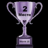 Финал VI Сезона - Старшая Лига 22
